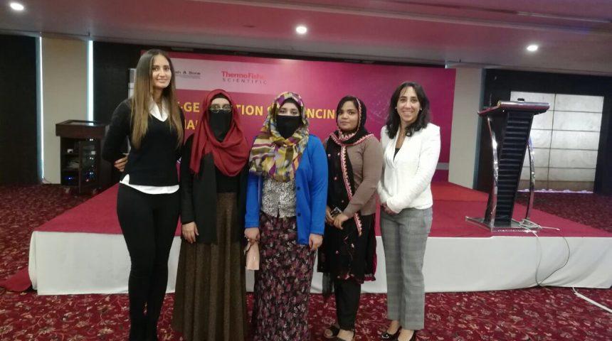 Next Generation Sequencing Seminar 2017 – Pakistan
