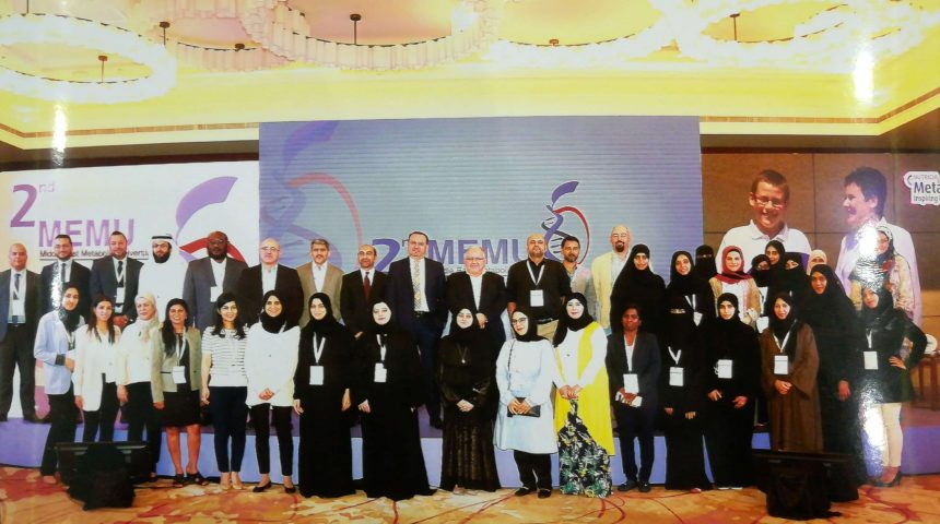 Report: MEMU Conference in Oman