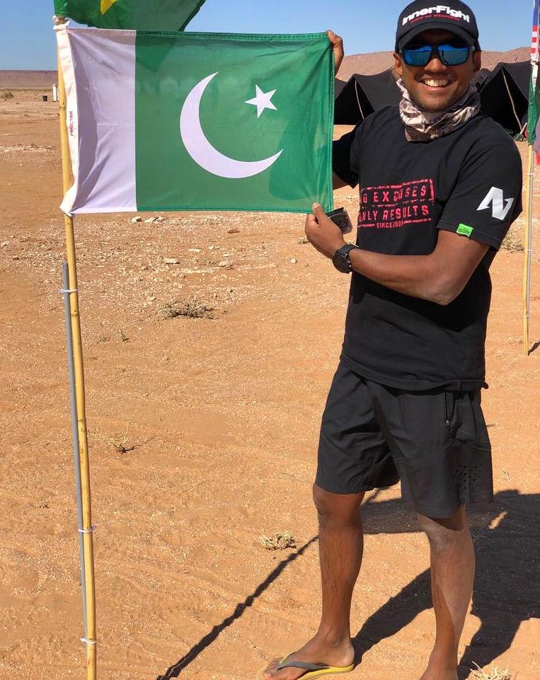 Akber pakistan